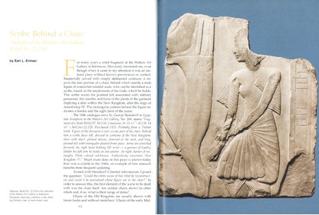 amarna letters essays on ancient egypt